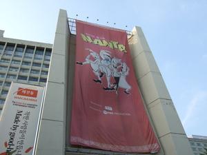 2006_08160090
