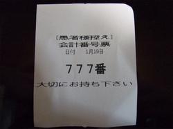 Dscf2173s_3